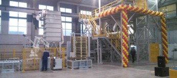 Производство добавок в бетон будет расширяться