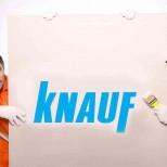 Knauf получил отказ в Арбитражном суде Пермского края