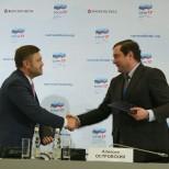В Смоленской области через три года запустят новое производство