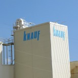 Knauf построит в Марий Эл завод ССС