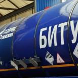 «Газпром нефть» завершила первый этап модернизации Рязанского завода битумных материалов