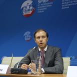 Денис Мантуров: «Рынок стройматериалов на 90 % принадлежит отечественному производителю»