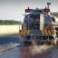 Роснефть расширяет географию поставок битумов