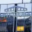 Saint Gobain открыл в России центр исследований
