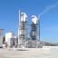 В Челябинской области запущено новое производство извести