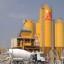 Sika открывает завод в Лобне