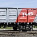 Объем перевозок цемента по РЖД сокращается