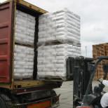 Более шести млн тонн цемента продано на бирже Узбекистана в 2015 году