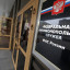 Saint-Gobain увеличивает присутствие в России