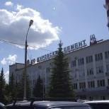 В России появятся новые производители белого цемента