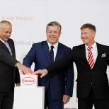 Henkel открыл завод ССС в Грузии