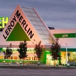 В Ставрополе появится свой «Леруа Мерлен»