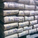 Евразийский союз упрощает поставки цемента между странами