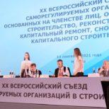 ТК 465 и НОВСТРОЙ подписали соглашение о сотрудничестве